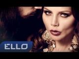 Елена Галицына - Плачет любовь