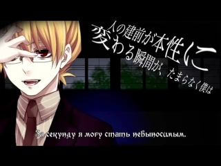 Kagamine Len - Uproar of teacher and girl -first instance- (rus sub)