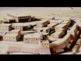 Троя. Археологические Раскопки на Судьбоносной Горе