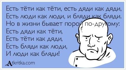 masturbatsiya-devushek-chto-eto
