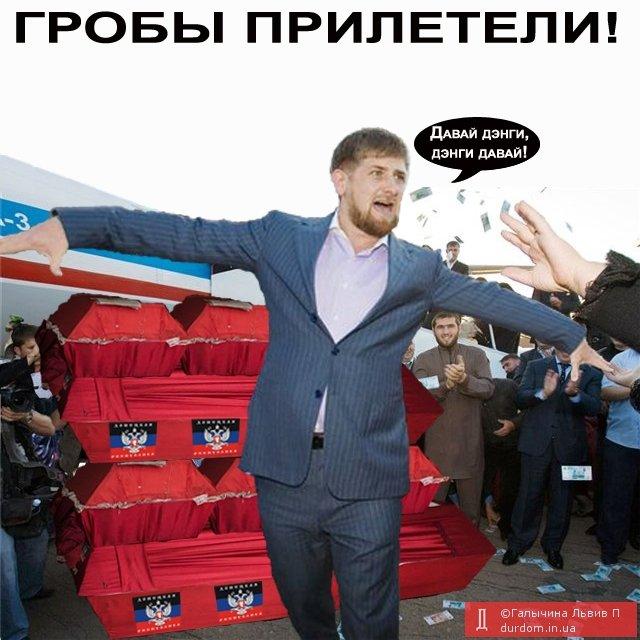 Регулярные войска РФ воюют на Донбассе во втором эшелоне, - представитель Минобороны - Цензор.НЕТ 2230