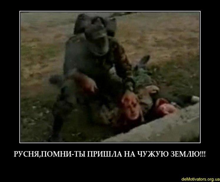 Из 160 пленных украинских воинов в здании СБУ в Донецке находится 36 человек, - советник главы Минобороны Будик - Цензор.НЕТ 198
