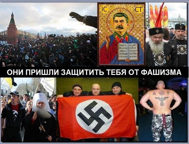 Один из раненых в Одессе милиционеров погиб на месте, - Лорткипанидзе - Цензор.НЕТ 1937