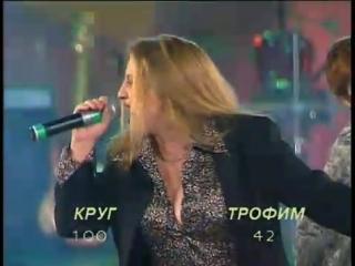 Катя Огонек на Музыкальном ринге. Ноябрь, 1999г.