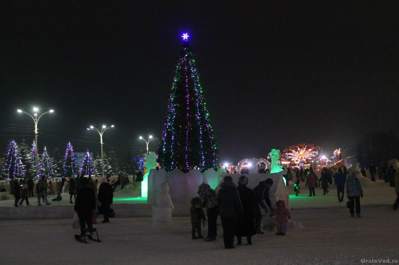 Ледовый городок в Златоусте
