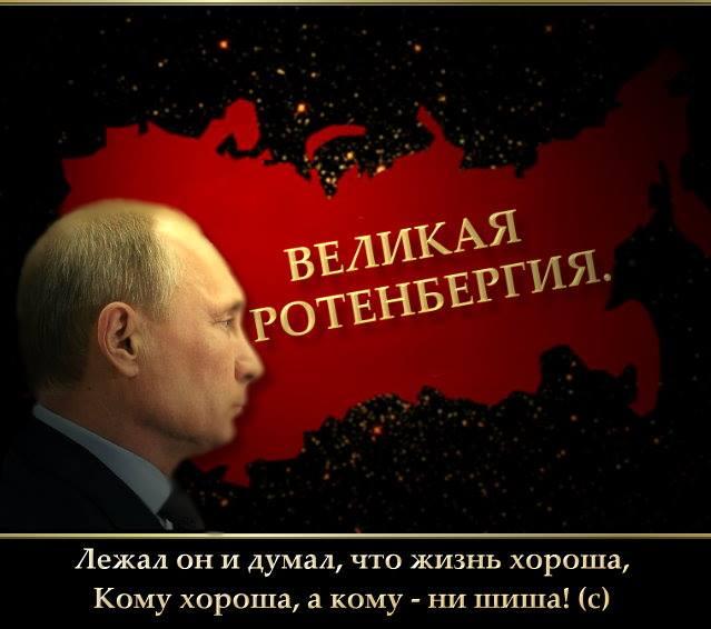 https://pp.vk.me/c625427/v625427501/e27c/JqQX0g2vk0c.jpg