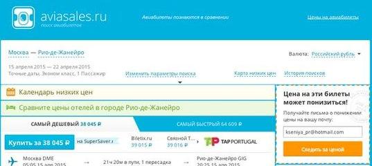 Официальный Сайт Дешевые Авиабилеты Календарь Низких Цен