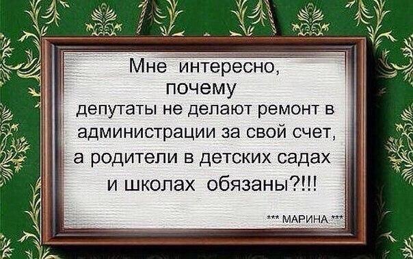 http://cs625427.vk.me/v625427530/263c1/qUsdKdCj6fY.jpg