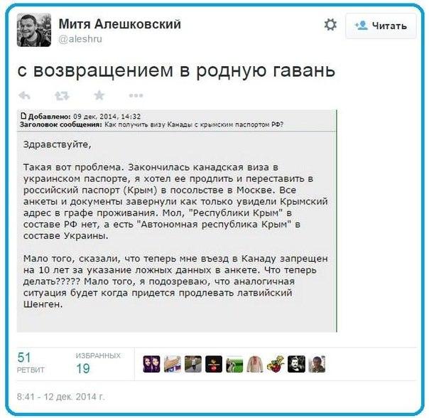 """Террористы сегодня четыре раза из артиллерии, минометов и """"Града"""" обстреляли позиции украинских войск - пресс-центр АТО - Цензор.НЕТ 4066"""