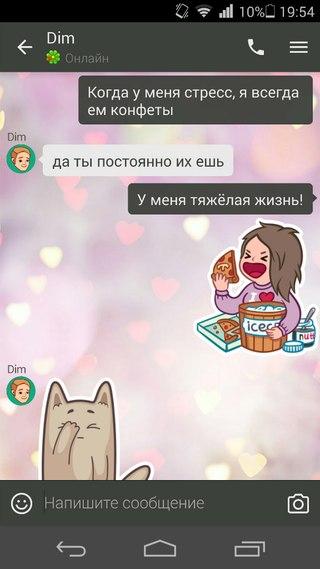 аська вконтакте - фото 6