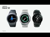 Представляем Samsung Gear S2