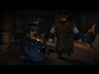 Драконы: Всадники Олуха / Драконы: Защитники Олуха 1 СЕЗОН - 14. Когда ударит молния