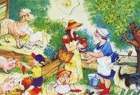 Хорошо в краю родном, Карапуз (товары для детей и игрушки)