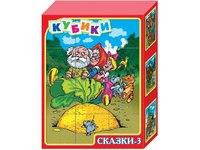"""Кубики """"сказки-3"""", 12 штук, Десятое королевство"""