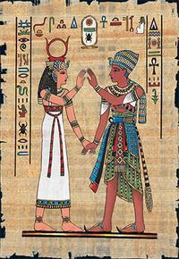 Пазл 1000 элементов. египетский папирус, Step Puzzle (Степ Пазл)