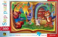Пазл 360 элементов. кот в сапогах, Step Puzzle (Степ Пазл)