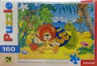 "Пазл ""львёнок и черепаха"", 160 элементов, Step Puzzle (Степ Пазл)"