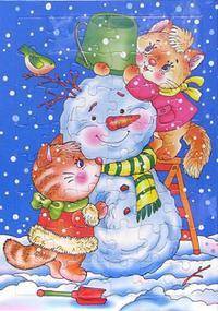 Снеговик, Дрофа-Медиа