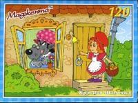 Пазл-120 / 1296 / мультфильмы-1, Маджента