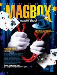 Фокусы. набор №2. одним движением руки два шнура превращаются в один, MAGBOX / Эльфмаркет