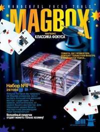 Фокусы. набор №4. волшебный сундучок отдает монеты только хозяину, MAGBOX / Эльфмаркет