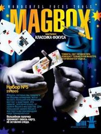 Фокусы. набор №5. волшебная палочка проникает сквозь карту, не оставляя следа, MAGBOX / Эльфмаркет