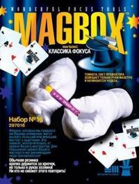 Фокусы. набор №16. обычная резинка крепко держится за крючок, но только в руках хозяина, MAGBOX / Эльфмаркет