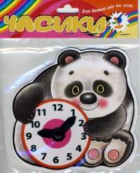 Часики-мини. медвежонок, Дрофа-Медиа