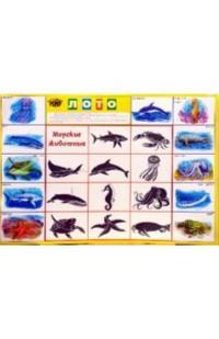 Лото: морские животные (350х500), Адонис, Яблоко