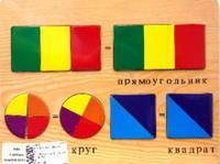 """D203 геометрическое лото """"дроби"""", VGA (Wooden Toys)"""