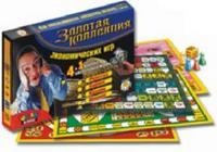 Золотая коллекция экономических игр. арт. 00012, Белфарпост