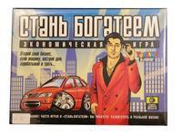 """Настольная игра """"стань богатеем"""", Белфарпост"""