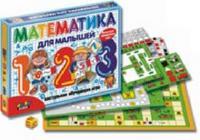 Настольная обучающая игра «математика для малышей», Белфарпост