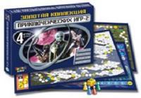 Золотая коллекция приключенческих игр-2, Белфарпост