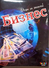 """Игра на деньги """"бизнес"""", Белфарпост"""