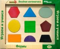 "Игра ""веселая математика: формы"", Step Puzzle (Степ Пазл)"