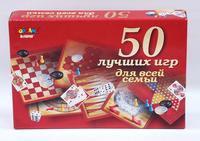 50 лучших игр для всей семьи, Белфарпост