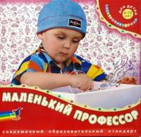 """Электровикторина """"маленький профессор"""", Дрофа-Медиа"""
