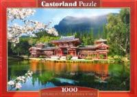 Puzzle-1000. с-101726. пагода, Castorland