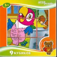 """9 кубиков """"любимые мультфильмы-3"""", Step Puzzle (Степ Пазл)"""