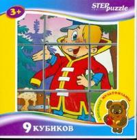 """9 кубиков """"любимые мультфильмы-5"""", Step Puzzle (Степ Пазл)"""