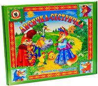 Игра «лисичка-сестричка», Русский стиль