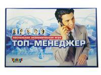 """Настольная игра """"топ-менеджер"""", Белфарпост"""