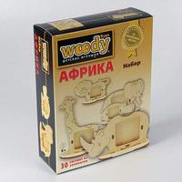 """Набор """"африка"""", 30 деревянных элементов, Вуди (Woody)"""