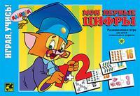"""Развивающая игра для детей дошкольного возраста """"мои первые цифры"""", Step Puzzle (Степ Пазл)"""