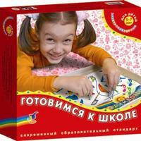 "Электровикторина ""готовимся к школе"", Дрофа-Медиа"
