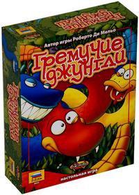 """Настольная игра """"гремучие джунгли"""", Звезда"""