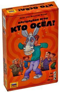 Настольная игра. кто осел?, Звезда