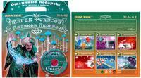 Магия фокусов с амаяком акопяном. набор с видео курсом (+ dvd), Знаток