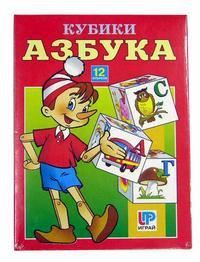 """Кубики """"азбука"""" (12 штук), Игрушечный Рай"""